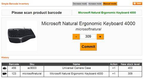 Boost_My_Shop_Magento_extension_barcode_inventory