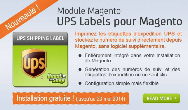 UPS Labels for Magento installation gratuite